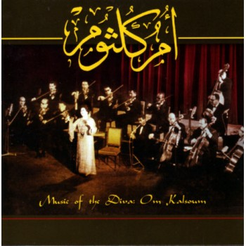 CD Music of the Diva: Om Kalsoum